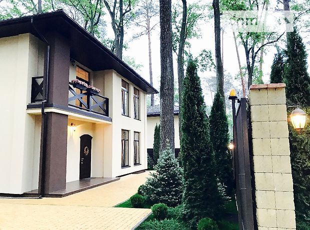 Купить дом в люксембурге российские компании в канаде