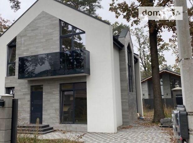 двухэтажный дом, 135 кв. м, кирпич. Продажа в Буче район Буча фото 1