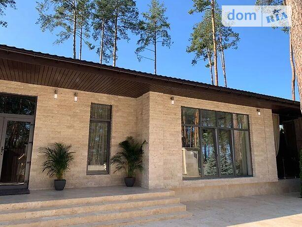 одноэтажный дом с садом, 220 кв. м, газобетон. Продажа в Буче район Буча фото 1