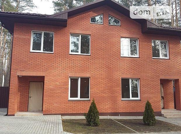 Продажа дома, 110м², Киевская, Буча, р‑н.Буча