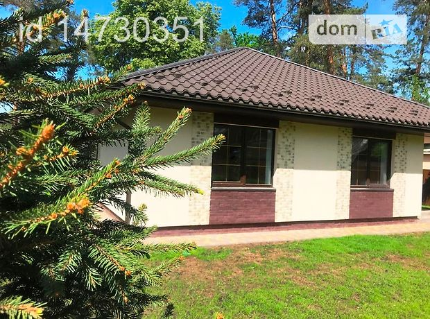 Продажа дома, 123м², Киевская, Буча, р‑н.Буча