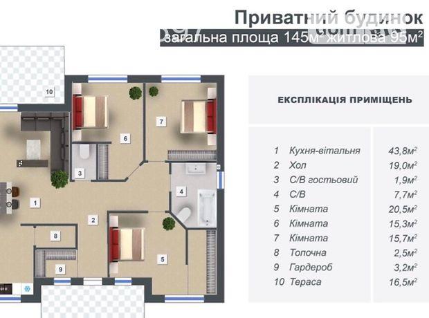 одноэтажный дом с террасой, 145 кв. м, кирпич. Продажа в Буче фото 1