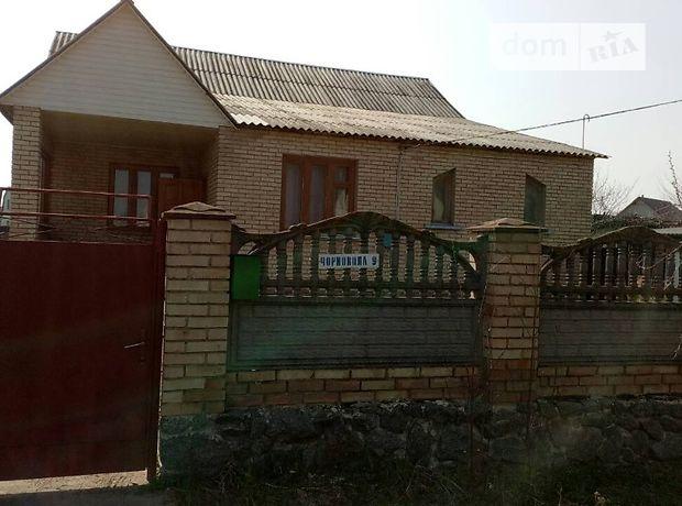 Продажа дома, 150м², Киевская, Буча, Вячеслава Чорновола улица, дом 9