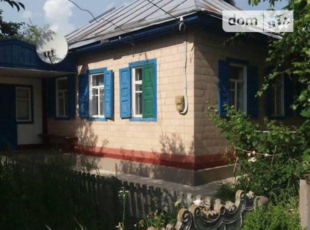 Продажа дома, 98.8м², Черкассы, c.Байбузы