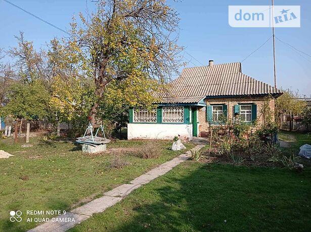 одноэтажный дом с садом, 42.3 кв. м, шлакоблок. Продажа в Чернявке (Черкасская обл.) фото 1