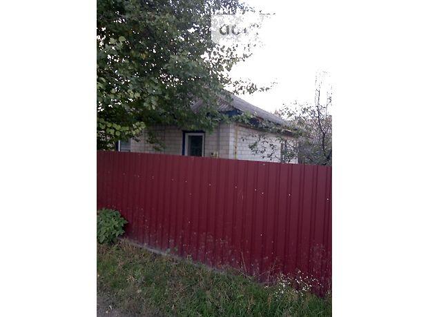 Продажа дома, 60м², Черкассы, р‑н.Червоная Слобода