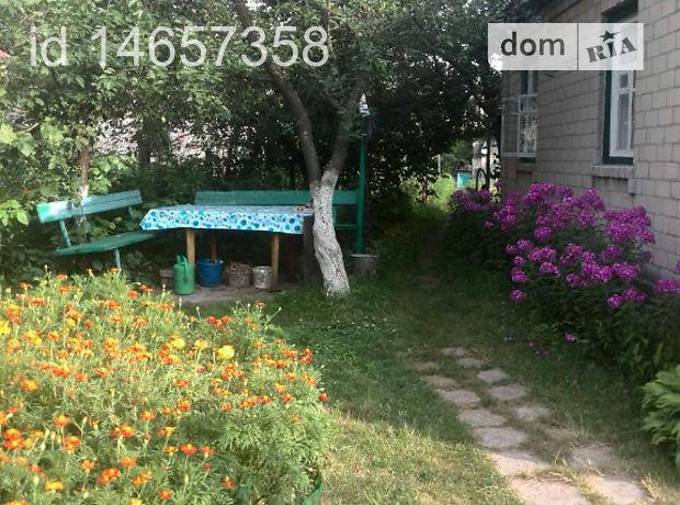Продажа дома, 51м², Черкассы, р‑н.Дахновка