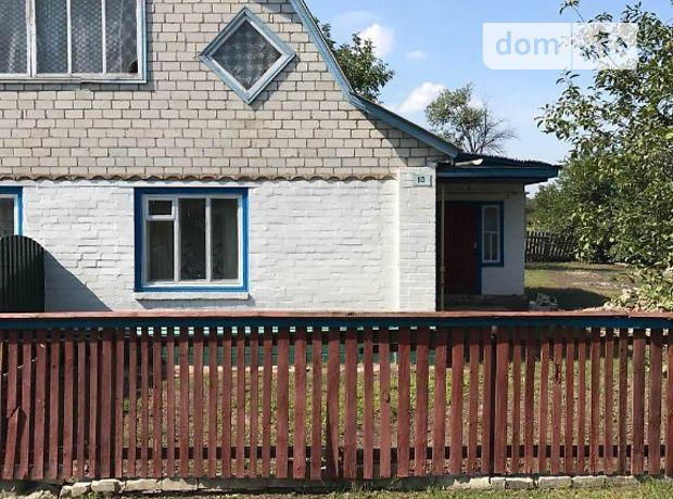 Продажа дома, 58м², Черкассы, c.Худяки, Миру