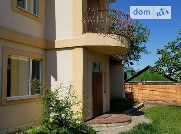 Продажа дома, 248м², Черкассы, р‑н.Казбет, Котовского переулок