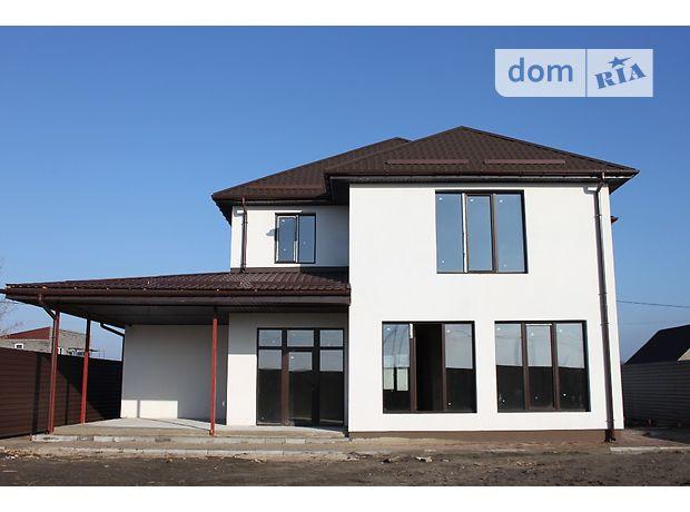 Продажа дома, 175м², Черкассы, р‑н.Район Д, Зинченка, дом 64