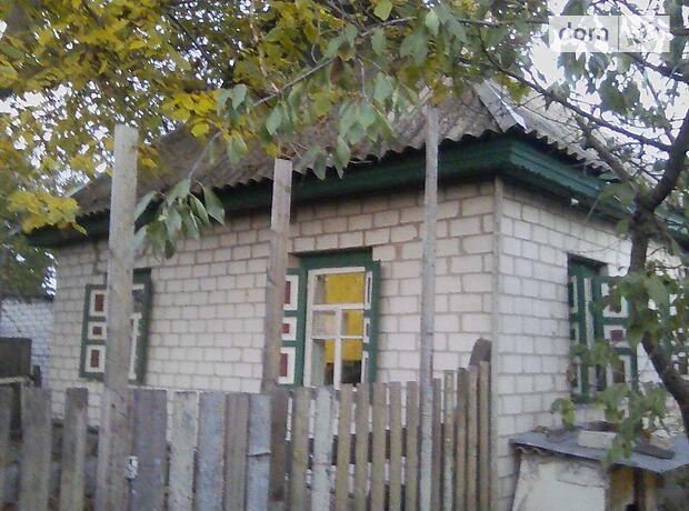 одноэтажный дом с садом, 50 кв. м, кирпич. Продажа в Свидивке (Черкасская обл.) фото 1