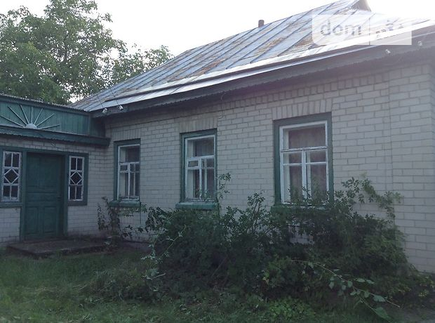 одноэтажный дом с садом, 109 кв. м, кирпич. Продажа в Вергунах (Черкасская обл.) фото 1