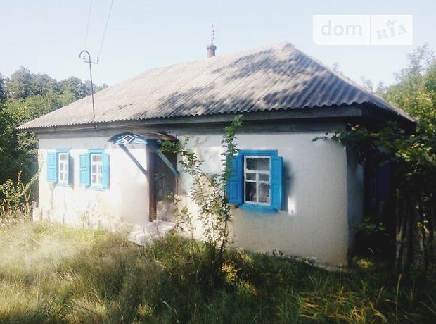 одноэтажный дом, 54 кв. м, кирпич. Продажа в Вергунах (Черкасская обл.) фото 1