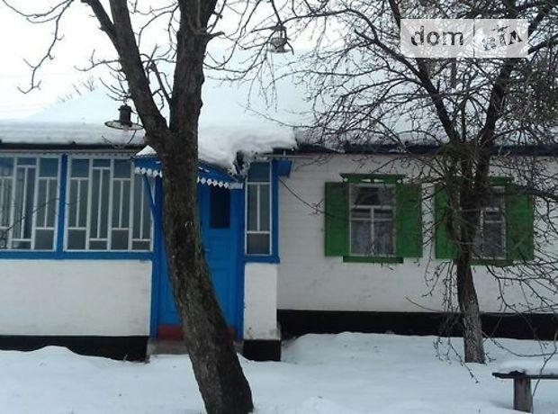 одноэтажный дом с верандой, 45 кв. м, дерево и кирпич. Продажа в Яснозорье (Черкасская обл.) фото 1
