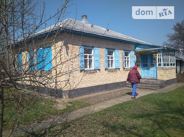 Продаж будинку, 65м², Черкаси, c.Яснозір'я