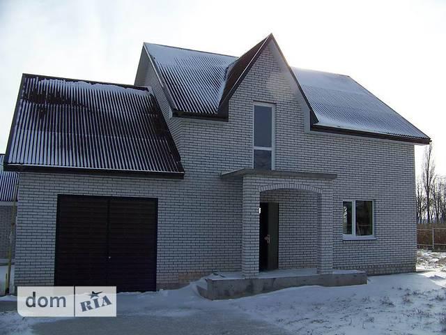 Продажа дома, 184м², Черкассы, р‑н.Червоная Слобода