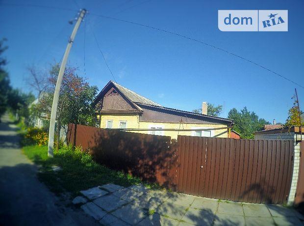Продажа дома, 62м², Черкассы, р‑н.Район Д, Кирпичный переулок