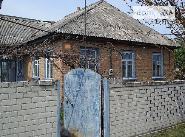 одноэтажный дом с верандой, 70 кв. м, кирпич. Продажа в Сагуновке (Черкасская обл.) фото 1