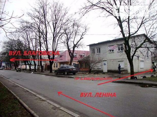 Продажа дома, 145м², Черкассы, р‑н.Центр, Благовісна - Леніна
