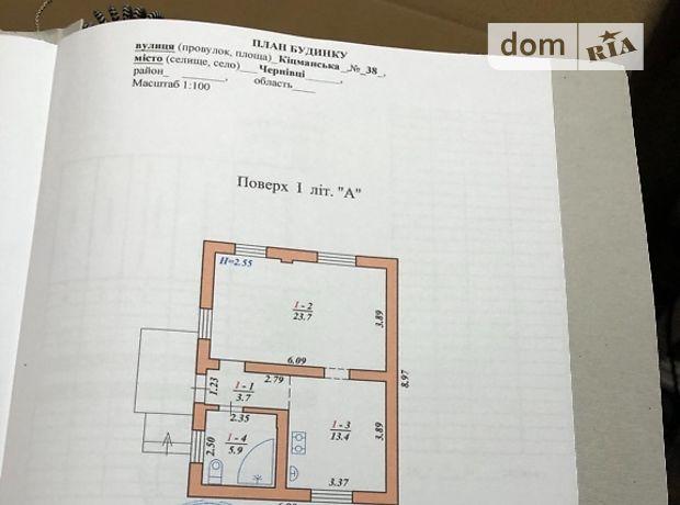 одноэтажный дом с отоплением, 46 кв. м, кирпич. Продажа в Черновцах район Фастовская фото 1