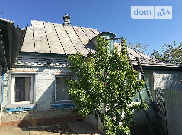 одноэтажный дом с садом, 70 кв. м, кирпич. Продажа в Чернухах район Чернухи фото 1
