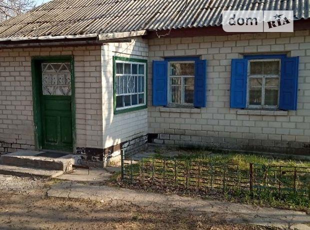 одноэтажный дом, 65 кв. м, кирпич силикатный. Продажа в Боровице (Черкасская обл.) фото 1