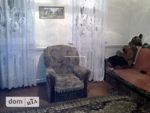 Продаж будинку, 75м², Харківська, Дергачи, c.Дергачі, Чернышевского ул.
