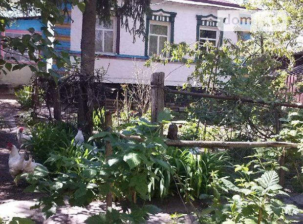Продажа дома, 49.5м², Харьковская, Дергачи, р‑н.Дергачи, Нагорная улица, дом 8