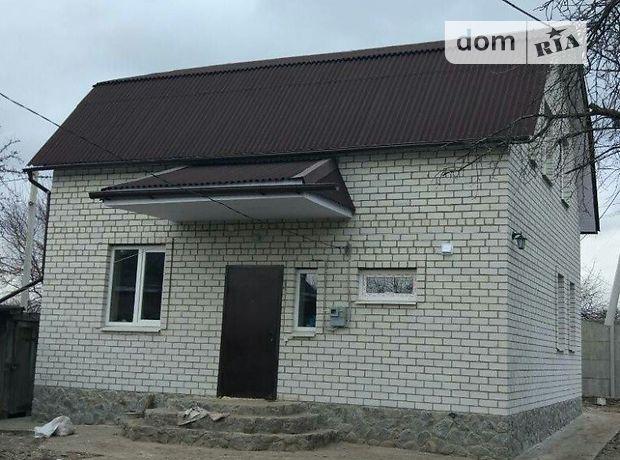 Продажа дома, 100м², Харьковская, Дергачи, р‑н.Дергачи