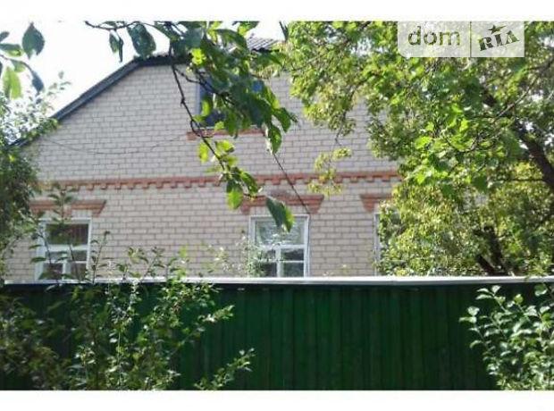Продажа дома, 106м², Харьковская, Дергачи, c.Дергачи