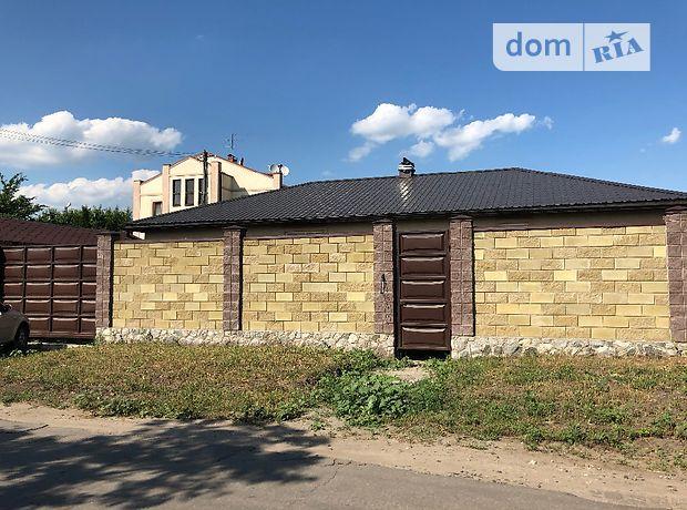 Продажа дома, 131м², Харьковская, Дергачи, c.Малая Даниловка, Гагарина улица