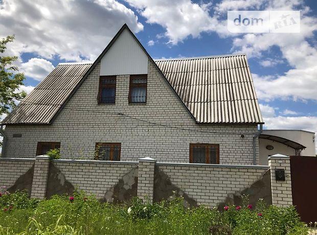 Продаж будинку, 220м², Харківська, Дергачі, c.Мала Данилівка, Гриценко