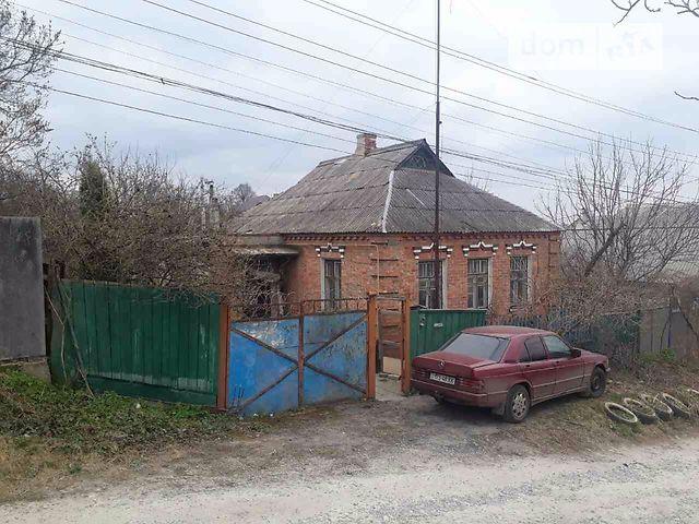 Дергачи Харьковская Область Знакомства