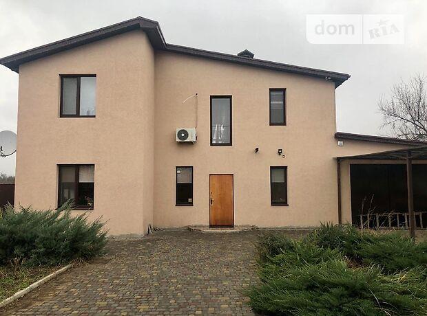двухэтажный дом с камином, 187 кв. м, ракушечник (ракушняк). Продажа в Подгородном (Днепропетровская обл.) фото 1