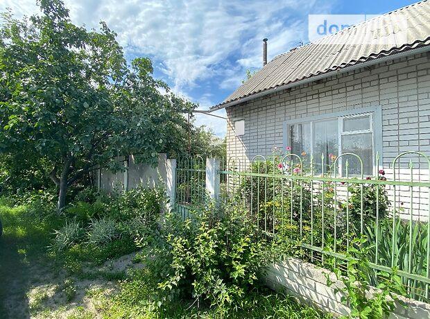одноэтажный дом с камином, 80 кв. м, кирпич. Продажа в Днепре район Самарский фото 1