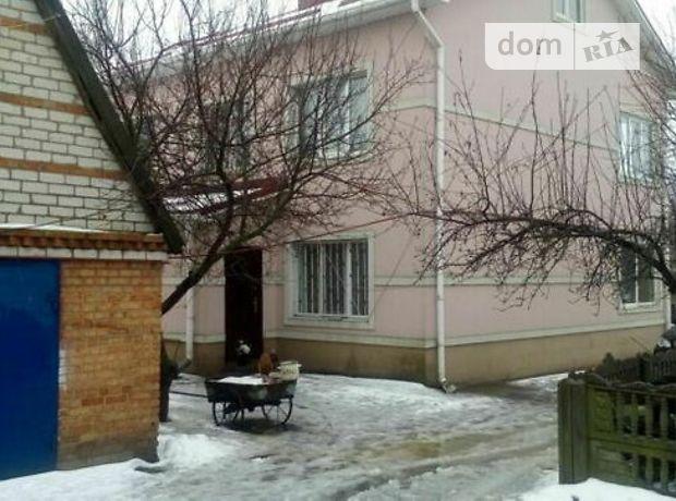 двухэтажный дом с садом, 91 кв. м, кирпич. Продажа в Днепре фото 1