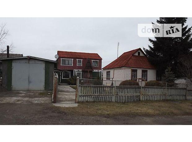 Продажа дома, 107м², Днепропетровская, Днепродзержинск, р‑н.Баглейский