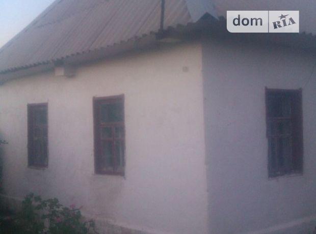 Продажа дома, 47м², Днепропетровская, Днепродзержинск, р‑н.Днепродзержинск, Береговая, дом 173