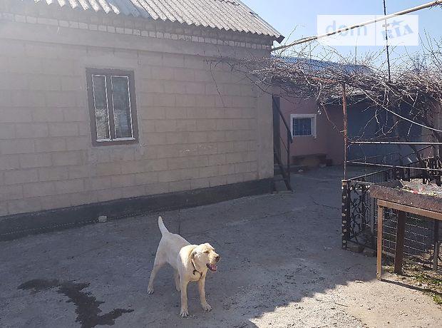 продажа домов днепродзержинск фото