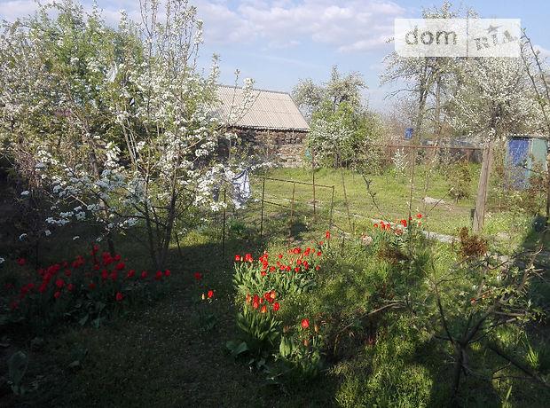 одноэтажный дом с садом, 60 кв. м, шлакобетон. Продажа в Днепродзержинске район Центр фото 1