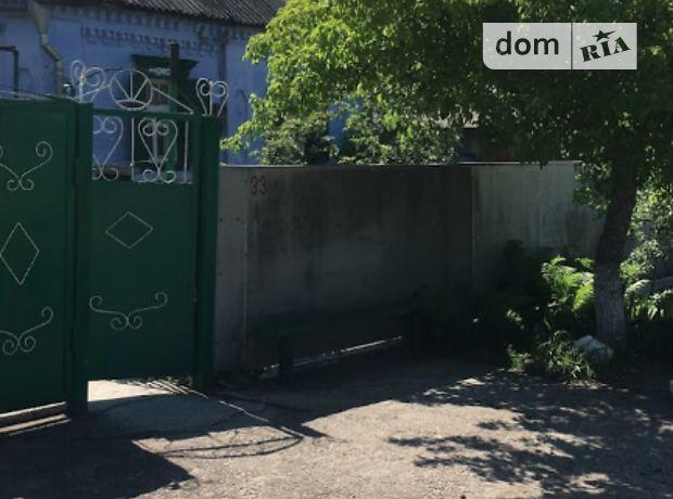 Продажа дома, 80м², Днепропетровск, р‑н.Амур-Нижнеднепровский, Казахстанская улица