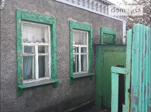 одноэтажный дом с подвалом, 59.4 кв. м, шлакобетон. Продажа в Днепропетровске район Амур-Нижнеднепровский фото 1
