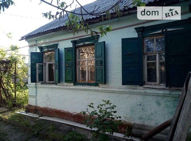Продажа дома, 55м², Днепропетровск, р‑н.Амур-Нижнеднепровский, Передовая улица