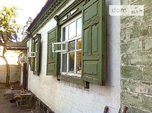 Продажа дома, 60м², Днепропетровск, р‑н.Амур-Нижнеднепровский, район Амурского рынка