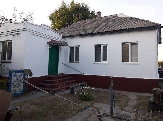 Дом Днепропетровск,р‑н. Продажа фото 1