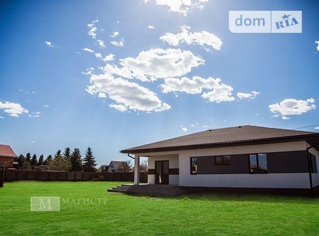 Продажа дома, 161м², Днепропетровск, р‑н.Амур-Нижнеднепровский