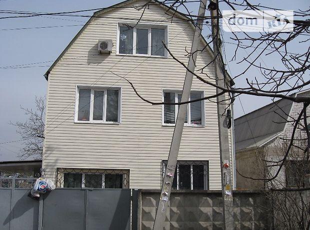 Продажа дома, 180м², Днепропетровск, р‑н.Амур-Нижнеднепровский