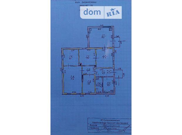 Продажа дома, 88м², Днепропетровск, р‑н.Бабушкинский, Дарвина