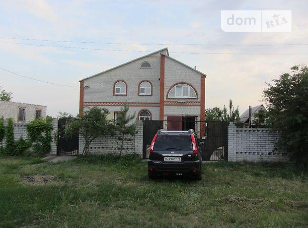Продаж будинку, 240м², Дніпропетровськ, c.Балівка, Центральна вулиця
