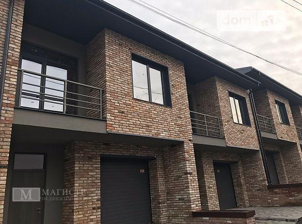Продажа дома, 152м², Днепропетровск, р‑н.Гагарина, Казакова улица